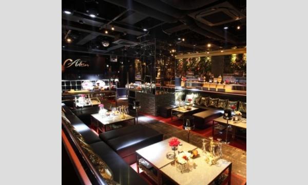 9/22土.200名Luxury パーティイベント@心斎橋の招待状 イベント画像1