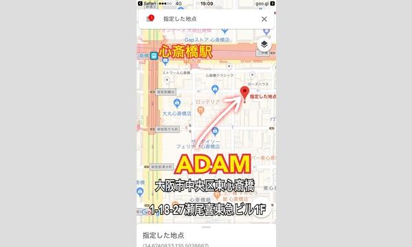 9/22土.200名Luxury パーティイベント@心斎橋の招待状 イベント画像3
