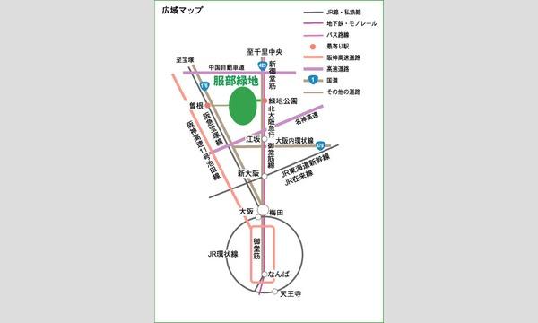 4/28(日)【楽BBQ】100名イベント飲み会@大阪の招待状!BBQ街コン婚活オフ会 イベント画像2