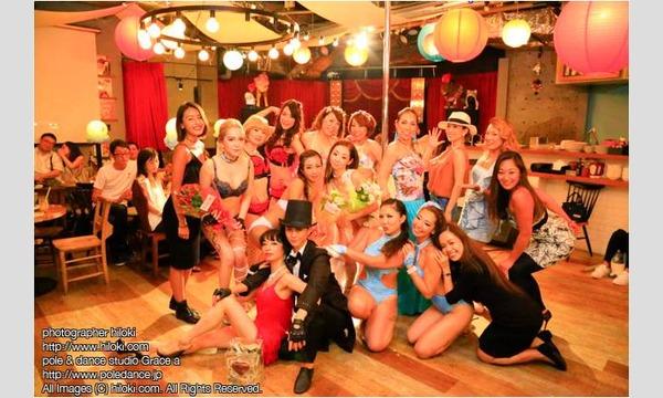 Pole & Dance Studio Grace A 10周年記念公演 イベント画像2