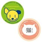 人と犬・愛犬笑顔の日普及事務局/それがいいにゃ!委員会/Studiohitotoinuのイベント