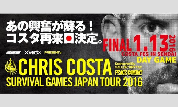 株式会社ROCKFIELDのCHRIS COSTA SURVIVAL GAME JAPAN TOUR COSTA FES SENDAIイベント