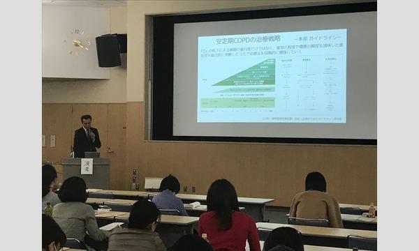 第10回地域連携薬剤管理指導研究会・講演会 イベント画像2