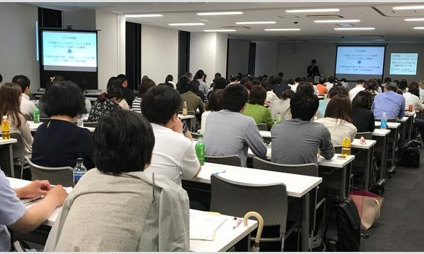 第8回地域連携薬剤管理指導研究会・講演会 イベント画像2