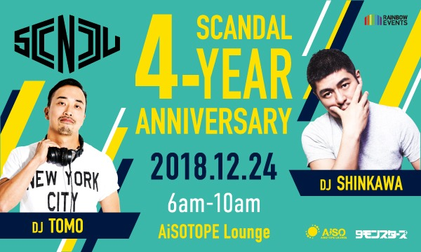 SCANDAL 4-Year Anniversary Party イベント画像1