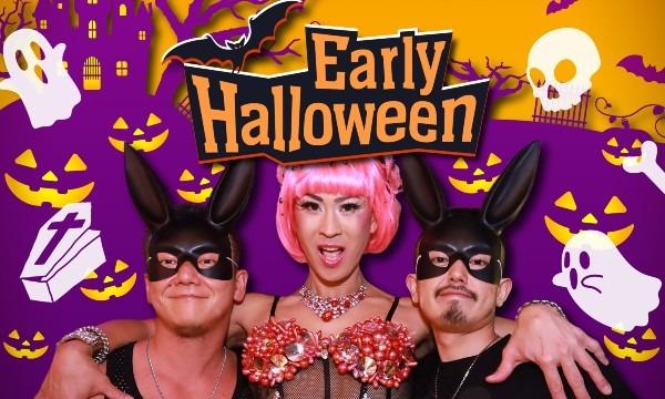レインボー イベンツのVITA Penthouse Lounge -Early Halloween-イベント