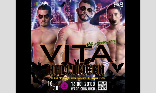 VITA HALLOWEEN (VITA6周年記念パーティー) イベント画像1