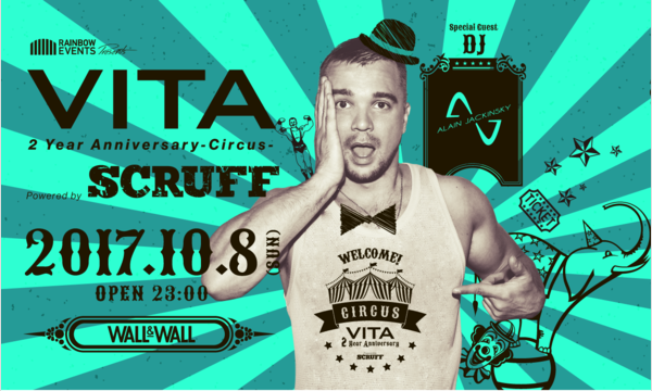 VITA 2Year Anniversary -Circus- Powered by SCRUFF イベント画像1