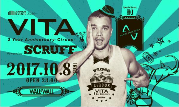 VITA 2Year Anniversary -Circus- Powered by SCRUFF in東京イベント