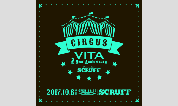 VITA 2Year Anniversary -Circus- Powered by SCRUFF イベント画像2