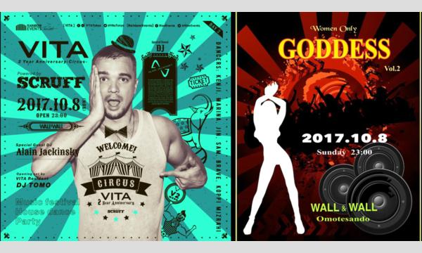 VITA 2Year Anniversary -Circus- Powered by SCRUFF イベント画像2