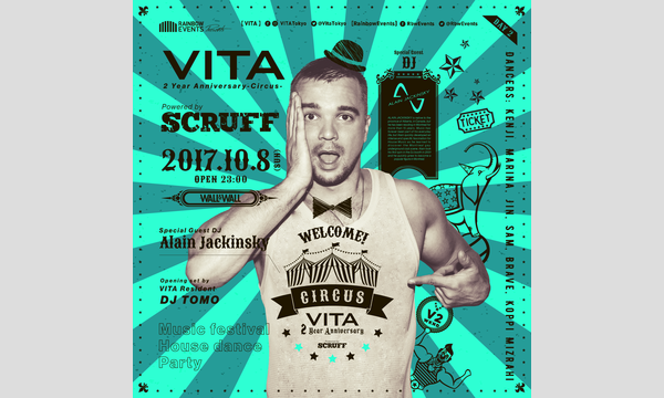 VITA 2Year Anniversary -Circus- Powered by SCRUFF イベント画像3