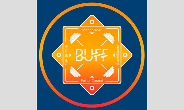 肉厚系MAGICALナイト BUFF Vol. 3 イベント画像3