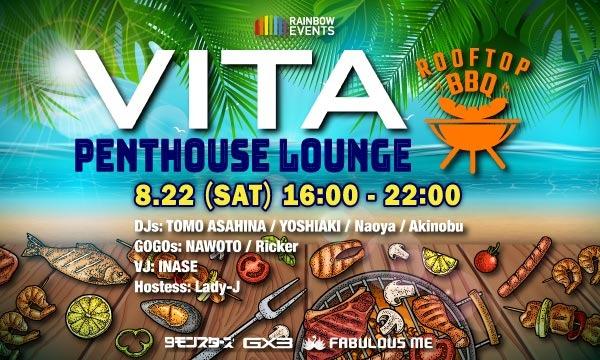 レインボー イベンツのVITA Penthouse Lounge -Rooftop BBQ-イベント