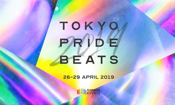 レインボー イベンツのTokyo Pride Beats for Girlsイベント