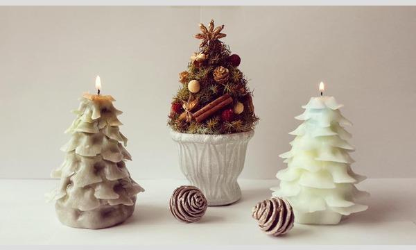 レインボー イベンツのクリスマスキャンドル ワークショップ by millieイベント