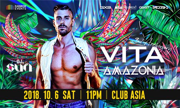 VITA Amazonia(3周年記念パーティー) イベント画像1