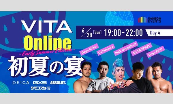 レインボー イベンツのVITA Online -Early Summer Edition-イベント