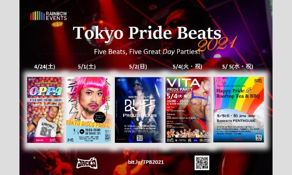 Tokyo Pride Beats 2021 イベント画像1