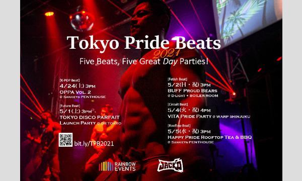 Tokyo Pride Beats 2021 イベント画像2