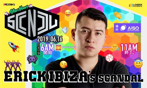Erick Ibiza's SCANDAL イベント画像1