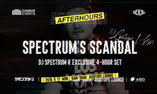 Spectrum's SCANDAL イベント画像1