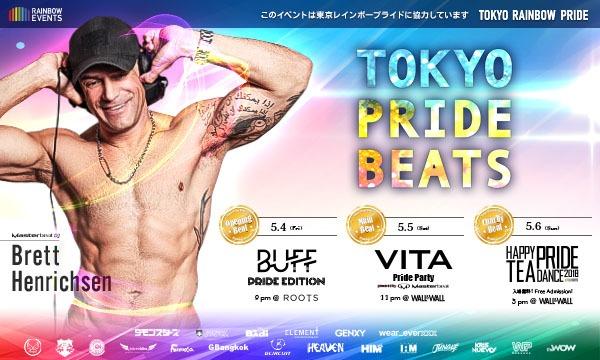 Tokyo Pride Beats イベント画像1