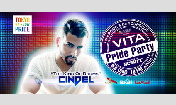 VITA Pride Party Powered by SCRUFF イベント画像1