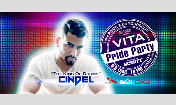 VITA Pride Party Powered by SCRUFF in東京イベント