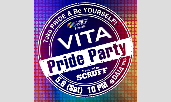 VITA Pride Party Powered by SCRUFF イベント画像2