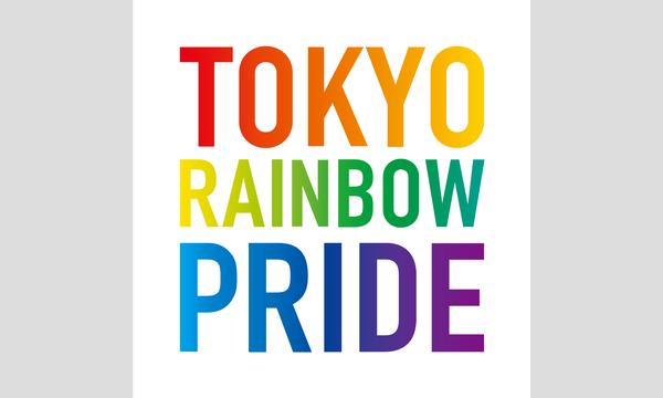 VITA Pride Party Powered by SCRUFF イベント画像3