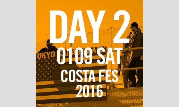 CHRIS COSTA JAPAN TOUR 2016 DAY.2 /1月9日@東京サバゲパーク イベント画像2
