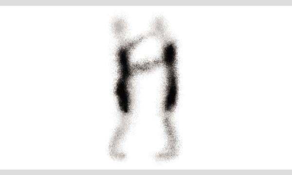 スペースノットブランク『ささやかなさ』三鷹 イベント画像1
