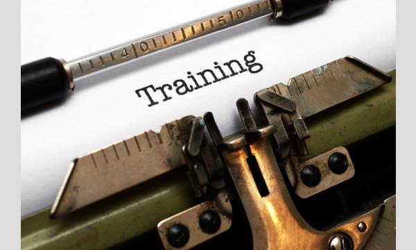 第29回日本トレーニング科学会大会 イベント画像1