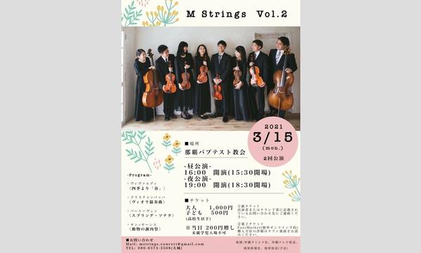 M Strings vol.2 夜公演 イベント画像2