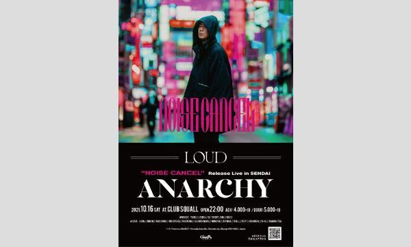 LOUD 【SP GUEST】ANARCHY イベント画像1