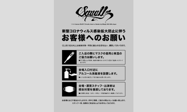 LOUD 【SP GUEST】ANARCHY イベント画像2