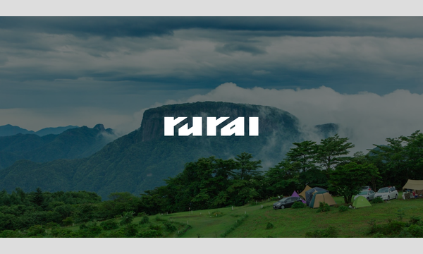 rural 2018 グランピング/貸しテント宿泊チケット イベント画像1