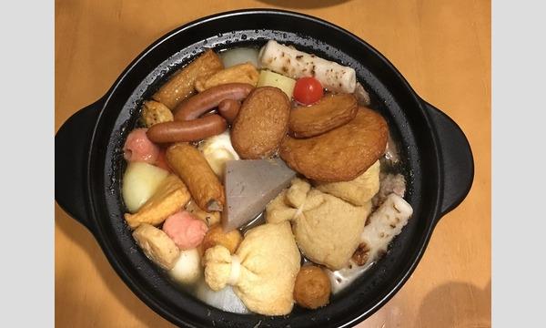 (宿泊付)姫路おでん・たこ焼きパーティー in 姫路 イベント画像1