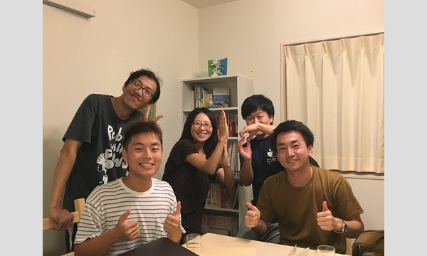 (宿泊付)姫路おでん・たこ焼きパーティー in 姫路 イベント画像2