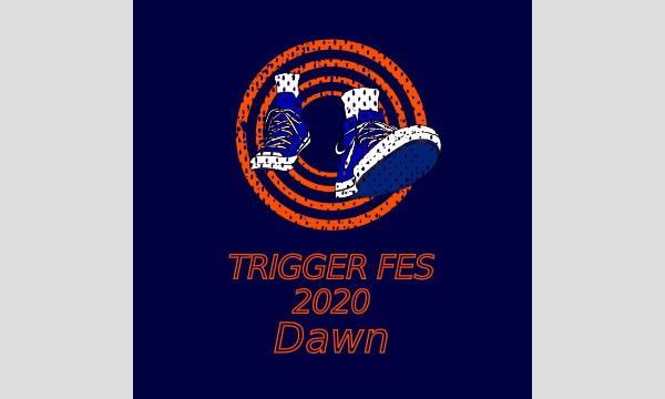 """TRIGGER FES 2020 """"Dawn"""" イベント画像1"""