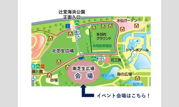 リフレッシュヨガ  ファミリーフェスタ湘南 2018 イベント画像3