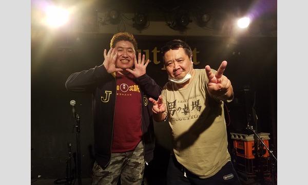 Jさん豪さんファンクラブ6月号 イベント画像1