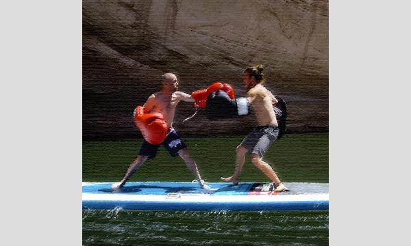 SUPボクシング選手権 イベント画像1
