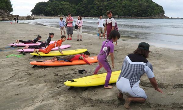 サーフィン体験スクール イベント画像1