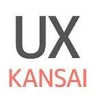 UX KANSAI イベント販売主画像