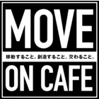Move on Cafe 実行委員会 イベント販売主画像