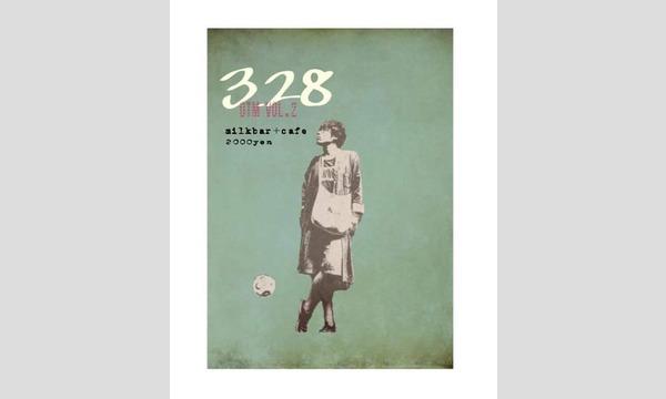 [DTM]サッカー日本代表戦をねたのおにいさん斉藤の実況とヒノシスターズの解説でみようよ イベント画像1