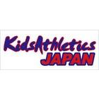 KAJAPAN(一般社団法人キッズアスレティックス・ジャパン) イベント販売主画像