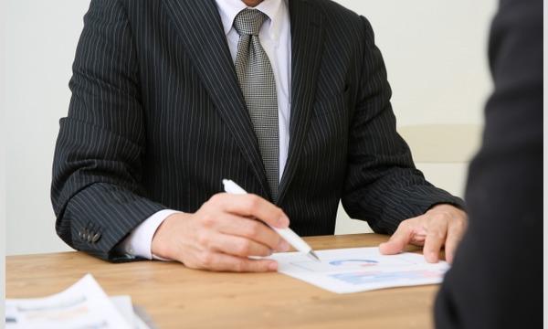 【MONEY DESIGN LAB】なぜ資産運用するなら不動産投資がいいのか イベント画像1